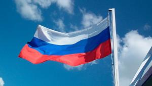 Лидер ХДСсчел Россию противником Запада