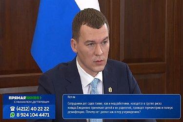 Дегтярёв призвал неполучивших «ковидные» выплаты медиков напрямую обращаться кнему