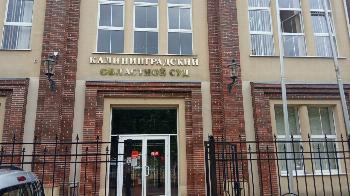 Клиентка отсудила 50000рублей усалона вСоветске заморальный вред
