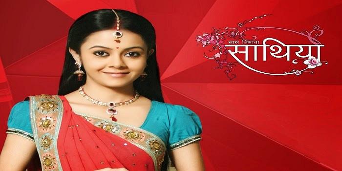 Star Plus Serials 2014 Saath Nibhana Saathiya