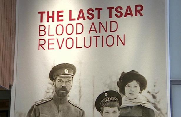 Поднаучным прицелом: вВеликобритании, отказавшей Николаю IIвубежище, вспоминают егорасстрел