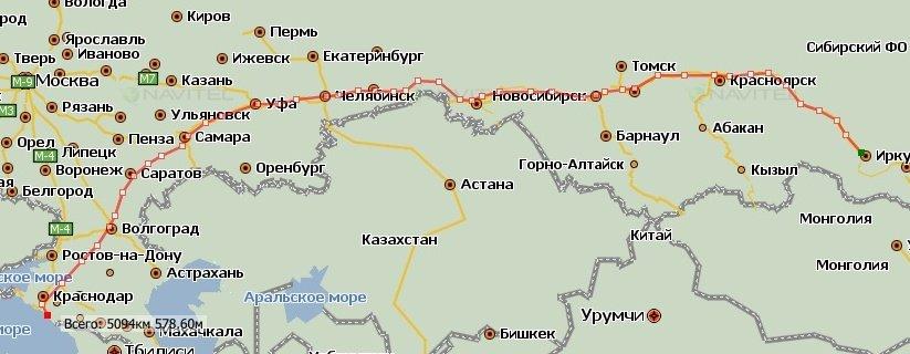 Казань иркутск жд билеты