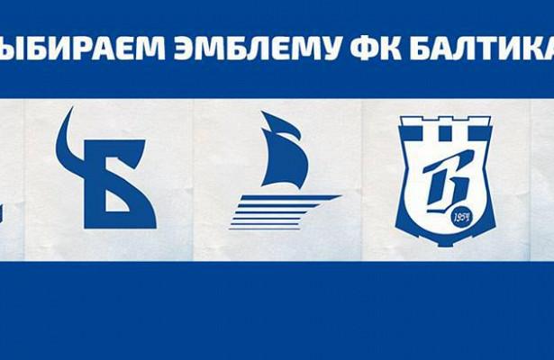 «Даже шутить нехочется»: Некалининградские дизайнеры линчуют варианты новой эмблемы калининградской «Балтики»