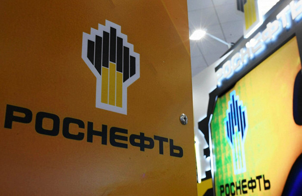 Рынки оценили квартальные результаты «Роснефти»
