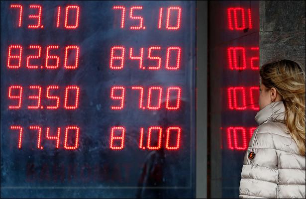Рублю предрекли удивительные метаморфозы