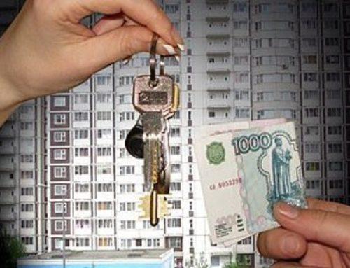 Как не платить за жилье в испании
