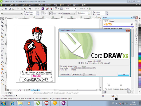 rel draw 9 with serial key free download full version