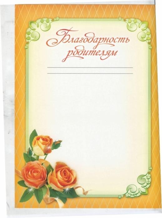конкурсы для детей 5 класса по русскому языку