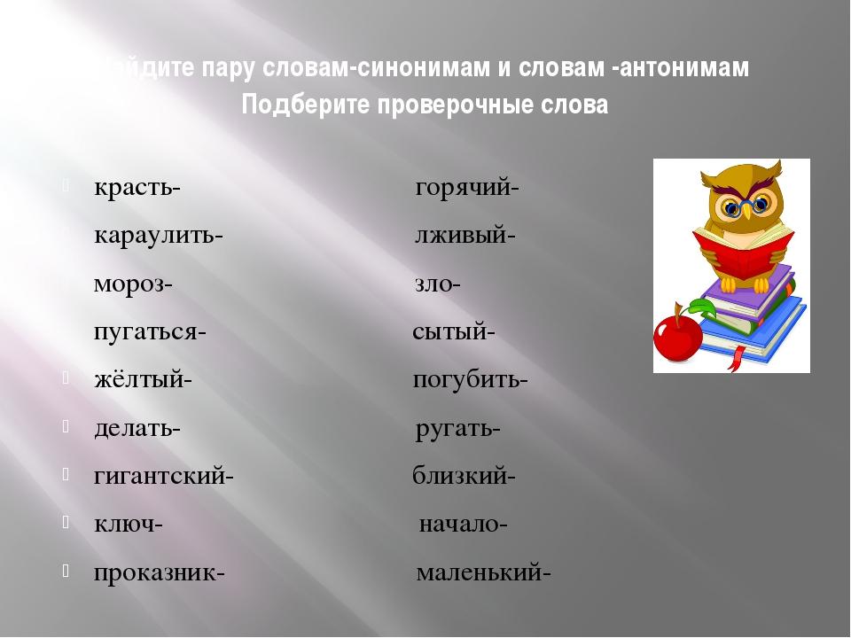 gdanova_uroki_ru_5 - Сайт учителей русского языка
