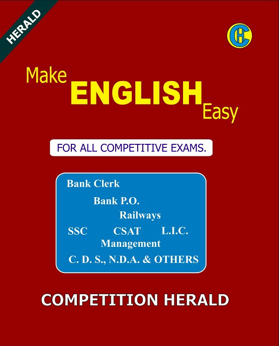English solved papers competitive exams