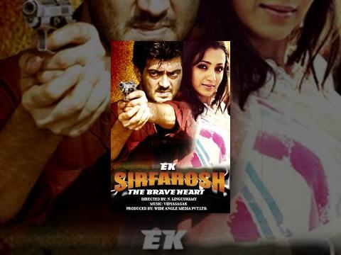 Players (2012) – Full Hindi Movie (DVDRip Quality) w/
