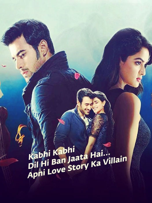 Mere Nishaan From Star Plus Serial Badtameez Dil - Song