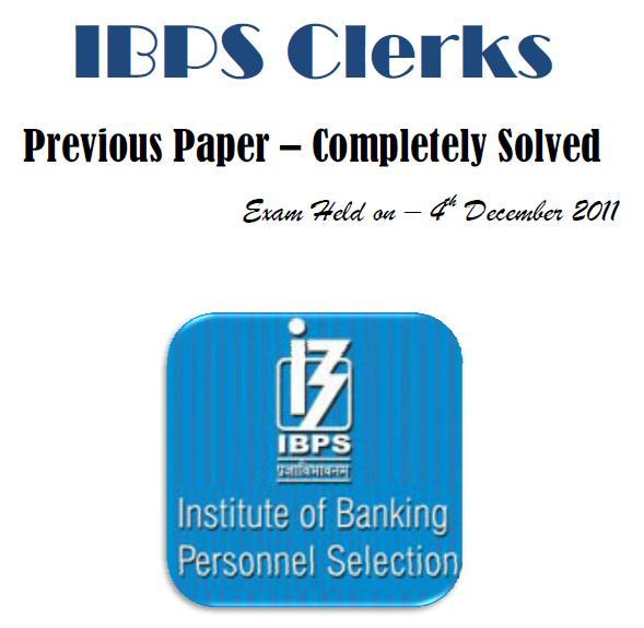 Download SSC JE Question Paper PDF (22-29 Jan Exam)