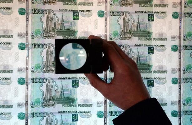 Стоимость ценных бумаг всобственности россиян достигла 4,7трлн рублей