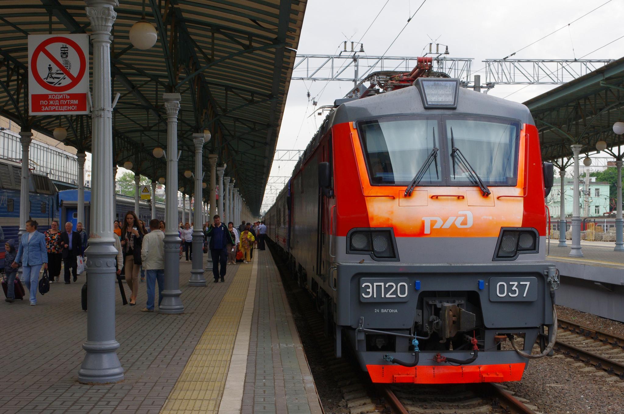 билеты без сборов на поезд
