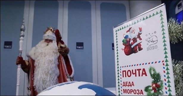 Раскрыты главные новогодние желания россиян