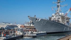 ВСШАрасхвалили вторгшийся вроссийские воды эсминец