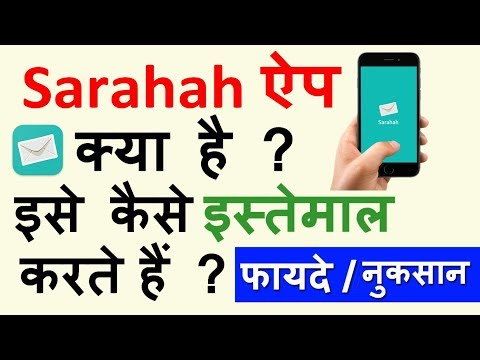 Sarahah App Download For Android, iOS, Windows
