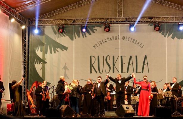 Музыкальный фестиваль «Ruskeala Symphony» собрал шесть тысяч зрителей