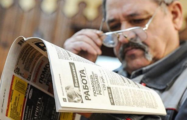 Юристы оценили законопроект обувольнении перед пенсией
