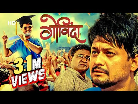 Mangalashtak Once More - Marathi movie HD download