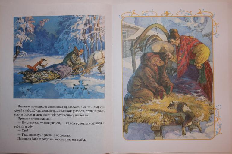 Зимняя пряжа для вязания - klubok by