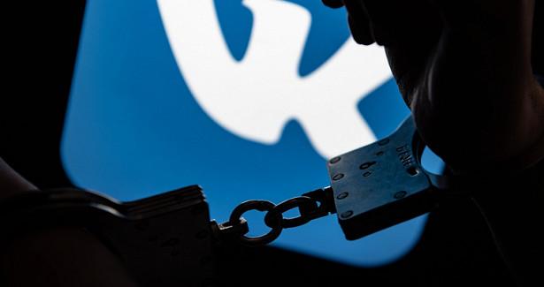 ФСБтребует 7леттюрьмы дляпермяка запост всоцсетях