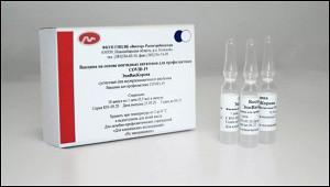 Массовая вакцинация «ЭпиВакКороной» начнется вмарте