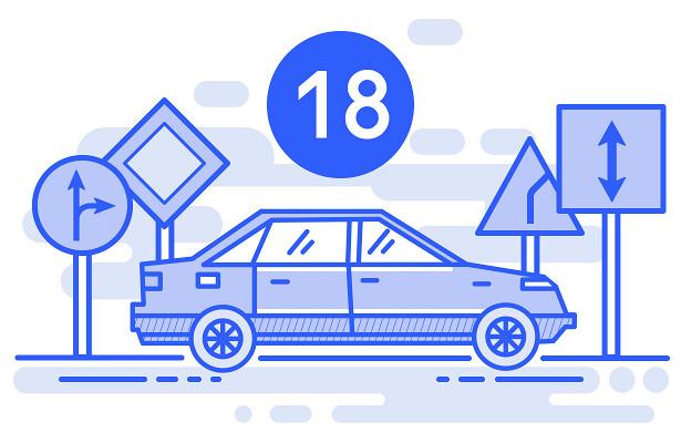 ПДД2018— раздел №18— Приоритет маршрутных транспортных средств