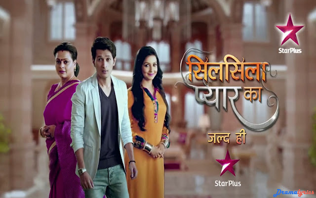 Ishqbaaz (Star Plus) Serial Songs TV Serial Ringtone