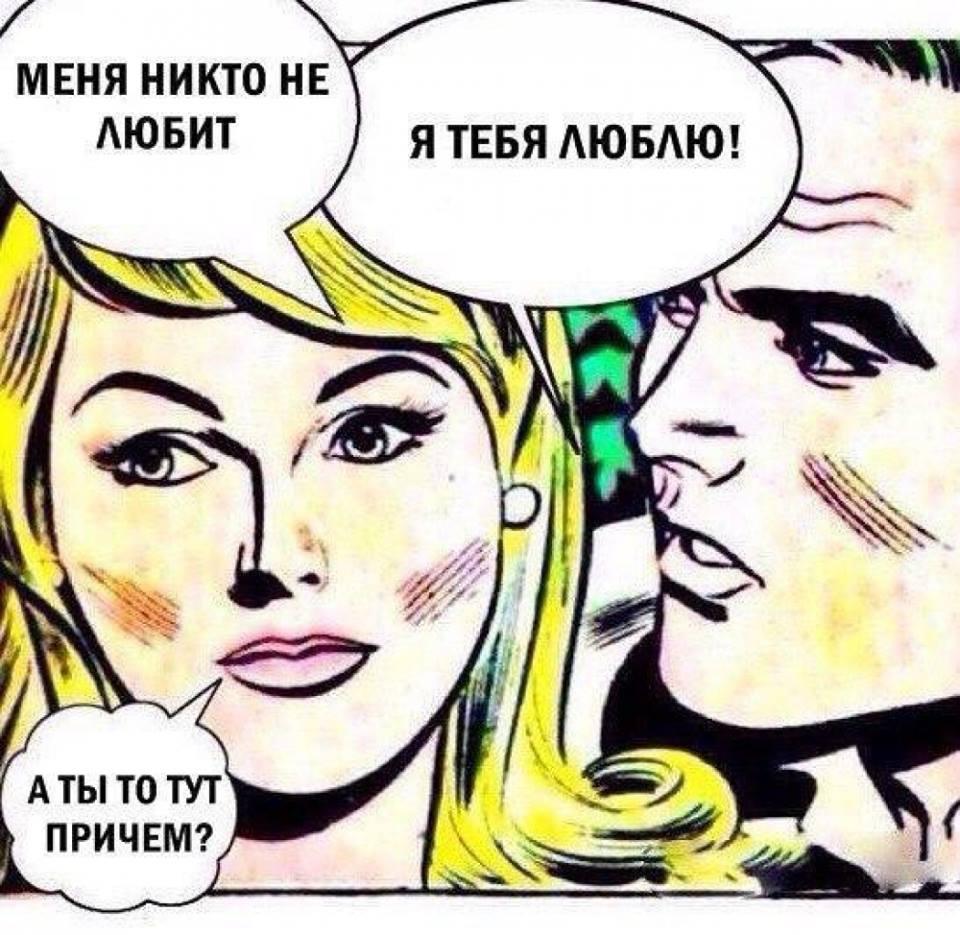 shlyuha-poslushayte-chto-ona-govorit