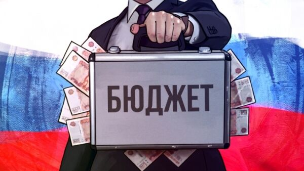 Маневр сбюджетным правилом позволит экономике РФпойти врост
