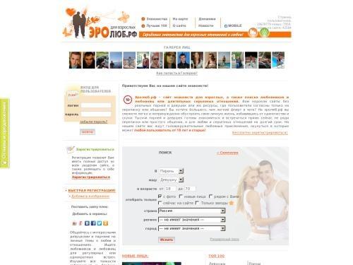 Реальные сайтов для секс знакомств