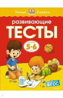 игры для pc скачать торрент детские