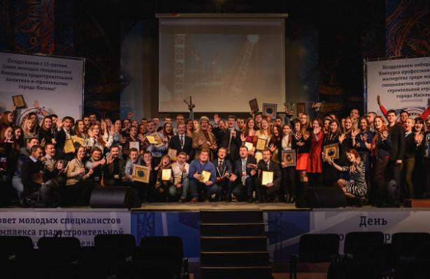Встолице наградили молодых специалистов строительной отрасли