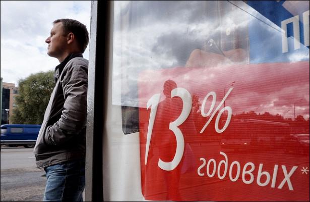 ВРоссии вырастут ставки повкладам икредитам