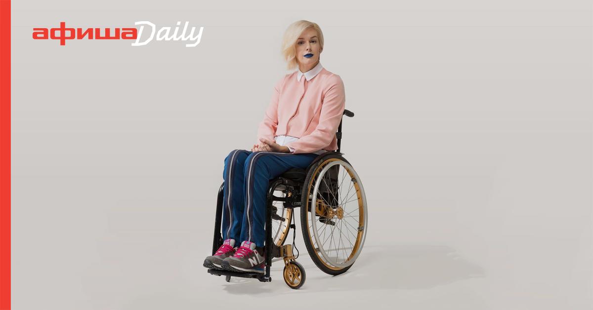Секс с девушкой в инвалидном кресле
