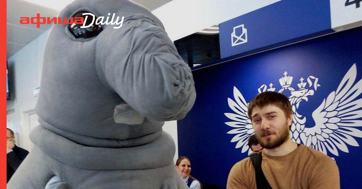 Почта россии ждун фото