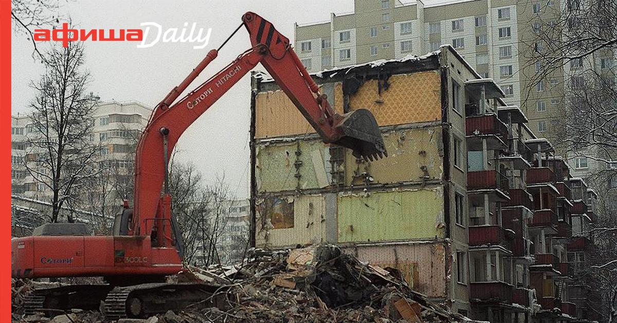 План сноса пятиэтажек несносимых серий в Москве свежая