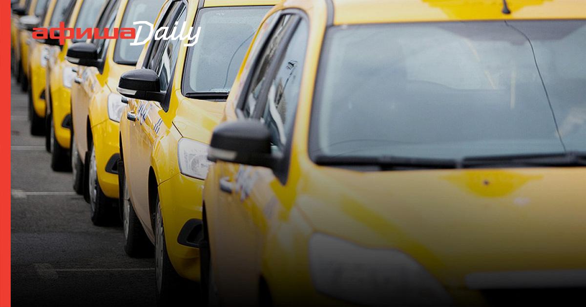 какое самое дешевое такси в москве отзывы