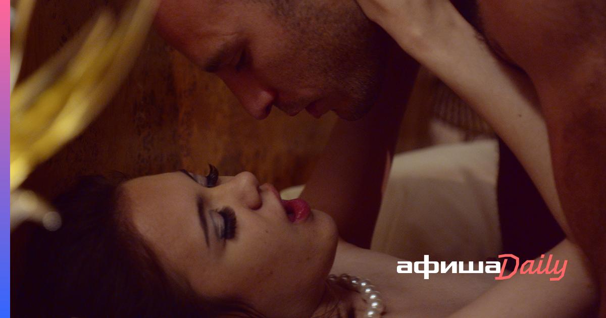 Немецкое порно: как проходят берлинские фестивали фильмов о сексуальности