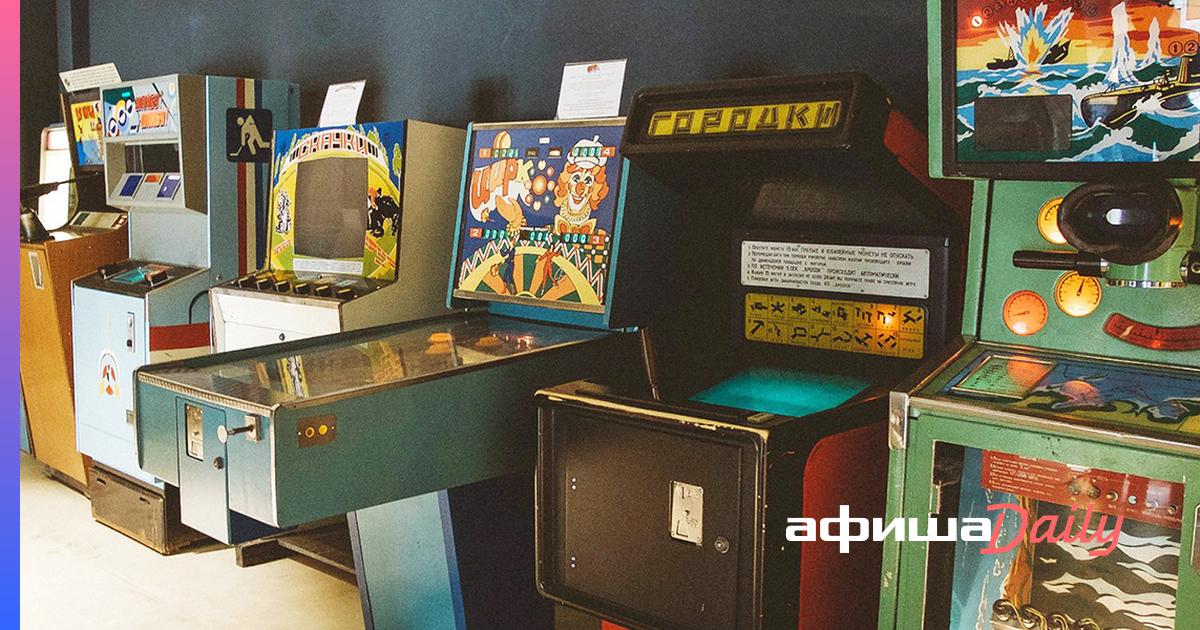 Игровые автоматы круглосуточно москва играть в игровые автоматы сердечки бесплатно