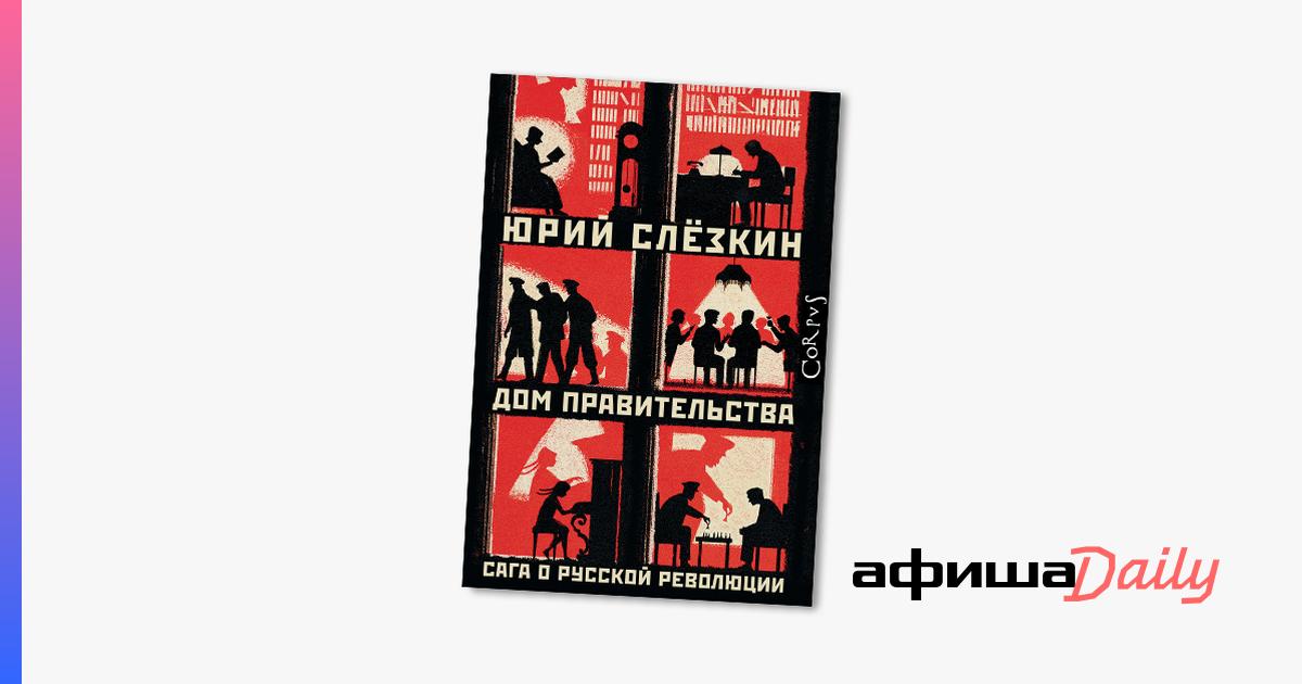 russkoy-v-gorlo-doma-devushka-na-litsa