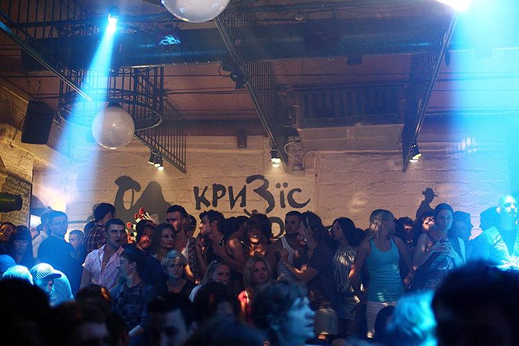Ночной клуб в кризис ночной клуб города абакана