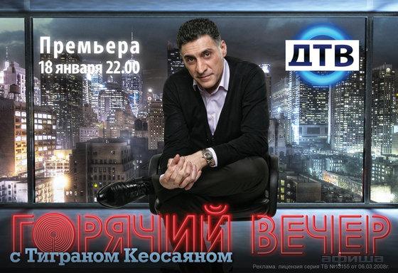 Телевизионная антенна kromax tv flat 02