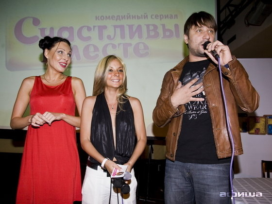 Виктор логинов и дарья сагалова
