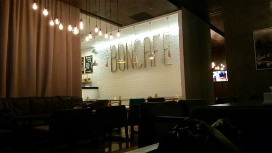 Ресторан Boncafé - фотография 1