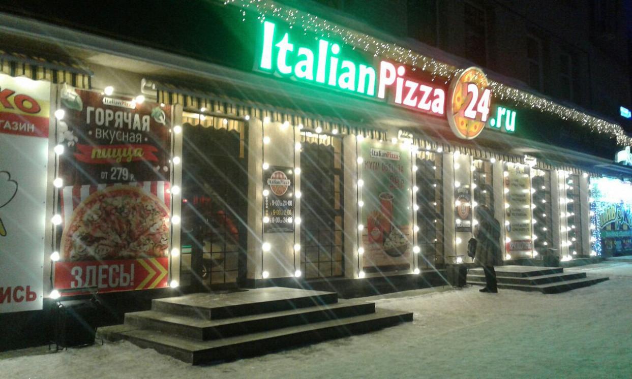 Ресторан Italian Pizza - фотография 1