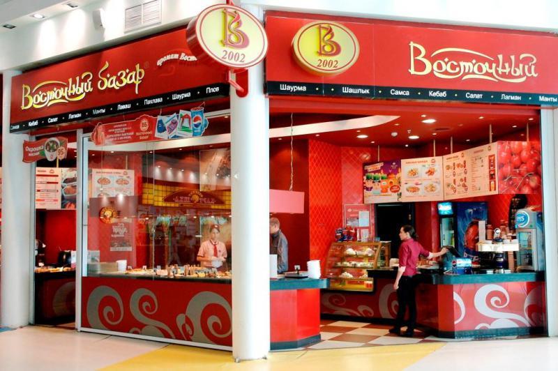 Ресторан Восточный базар - фотография 1
