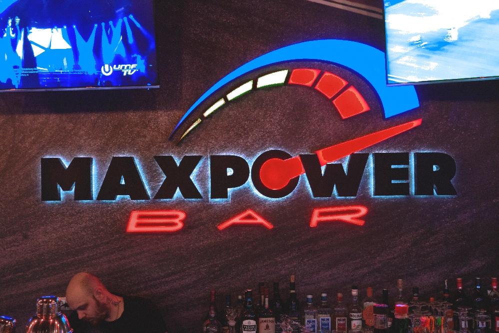 Ресторан Maxpower Bar - фотография 3